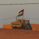 Western Sahara, by Joanna Allan